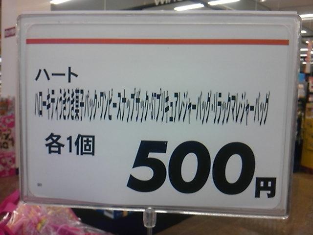 319898706.jpg
